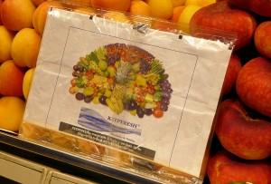 Sistema Keepfresh para alargar la vida de frutas y verduras en el frigorífico