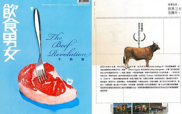 El buey gallego calificada la mejor carne en Hong Kong